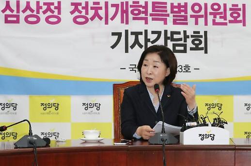 정개특위, 한국당 뺀 여야 4당 선거법개정안 발의