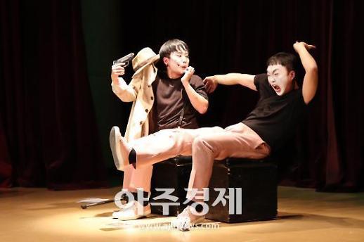 안산문화재단 2019 국제거리극축제 추천작 선보여