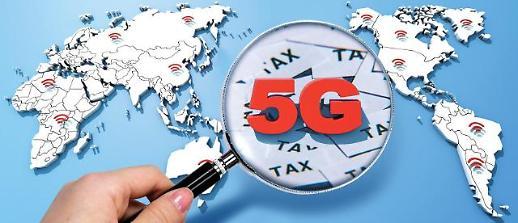 5G 상용화, 10년간 최대 33만명 일자리 생긴다