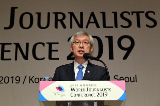 외교차관, UN서 위안부 관련 공개 발언…피해자 존엄 회복 노력할 것
