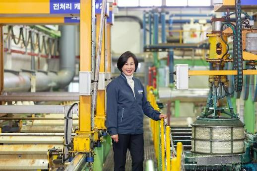 3월·4월 '이달의 기능 한국인'에 이오선·권진국 대표