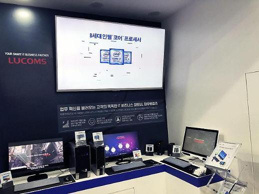 대우루컴즈, '2019 나라장터 엑스포' 모니터 신제품 전시