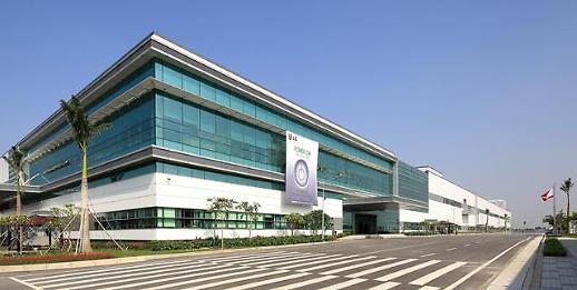 한국 떠나는 LG전자, 스마트폰 공장 베트남行