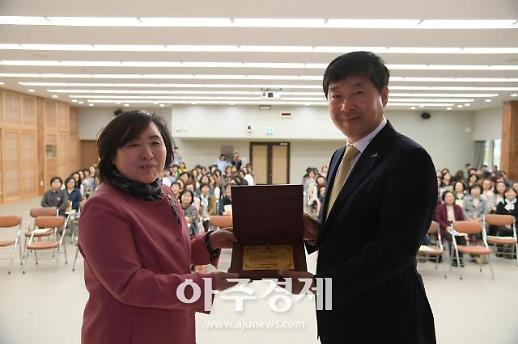 황명선 논산시장, 지방자치단체장 최초 문해교육상 수상