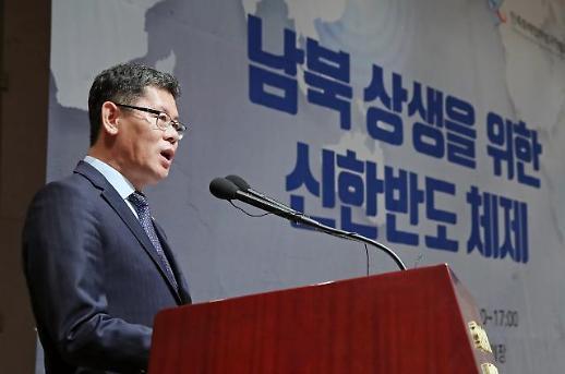 김연철 올해는 남북경협 결실 맺어야…여건조성 시 언제든 착수
