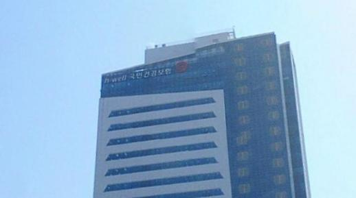 [단독]한국펀드평가, 국민건강보험 평가사 3년 더 맡는다