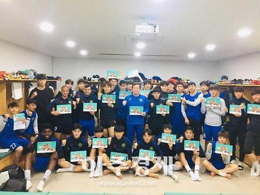 안산시 'K리그 축덕카드' 단체 가입
