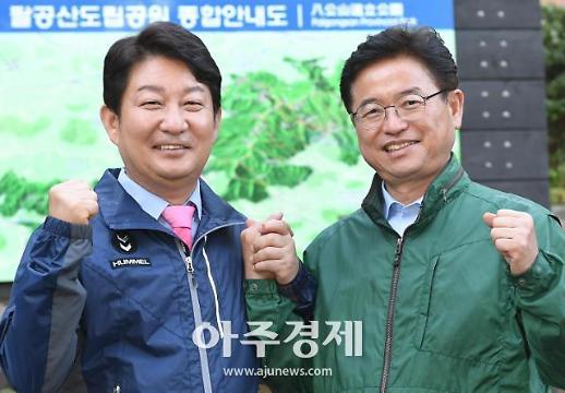 김해신공항 관련, 대구·경북 공동입장문 발표