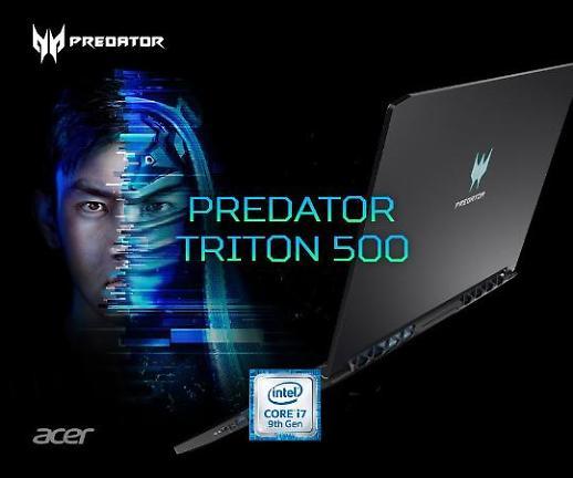 에이서, 프리미엄 게이밍 노트북 프레데터 트리톤 500 국내 출시