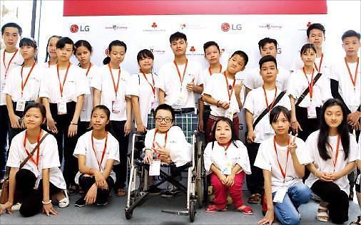 과학 기술 지원으로 장애 청소년 불편 줄여...LG·SKT·현대차 사회공헌 눈길