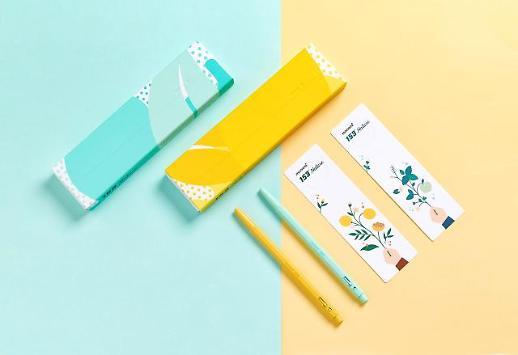 모나미, 자연 담은 153 네이처 자사몰 예약판매 시작
