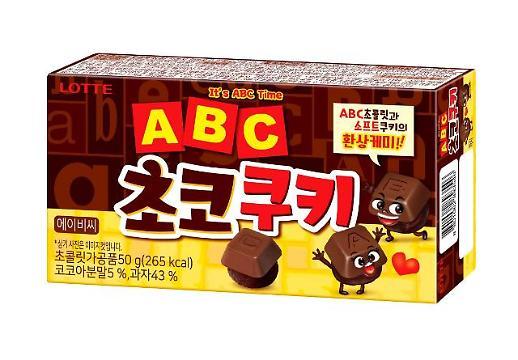 롯데제과, 'ABC초콜릿+쿠키' 하루 매출 1억 '대박 예감'