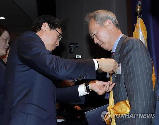 '과거의 잘못 바로잡을 것' 법무부‧변협, 법의 날 기념식 개최
