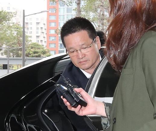 김학의 키맨' 윤중천 이틀만에 검찰 재소환