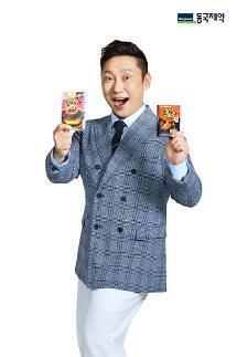 10만개 팔린 마데카커버크림… 홈쇼핑서 앵콜방송