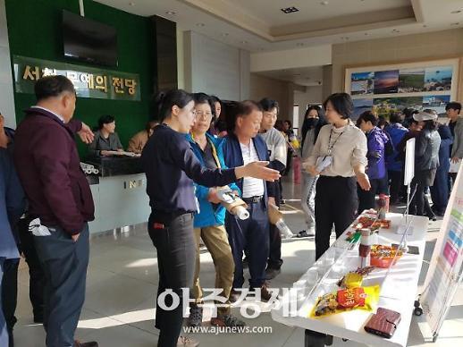 서천군보건소, 외식업 종사자 대상 '나트륨·당류 줄이기'이동홍보관 운영