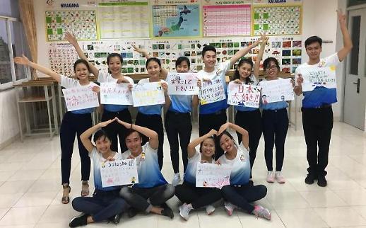 [NNA] 日 간병업체 소라스토, 베트남인 실습생 수용 개시