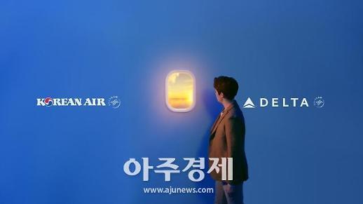 대한항공-델타항공, 조인트벤처 1주년  기념 광고 방영