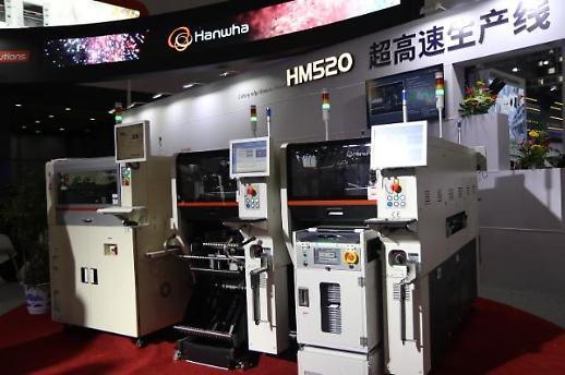 한화정밀기계, 중국 최대 정밀기계 전시회 네프콘 차이나 참가