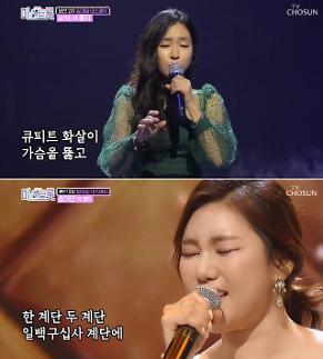 미스트롯 홍자vs송가인, 나이·데뷔시기도 같은 두 사람의 다른 점은?