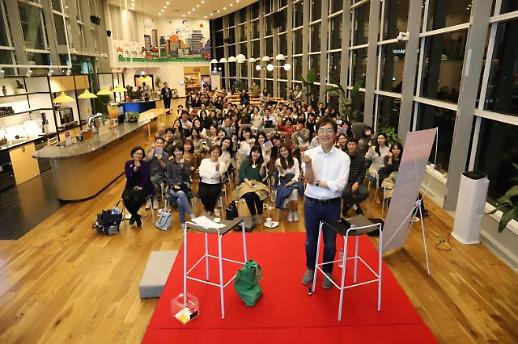 알쓸신잡 유현준 건축가 한남대교·잠수교, 서울서 가장 아름다운 다리