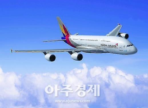 금호산업, 아시아나항공 매각 주간사로 CS증권 선정