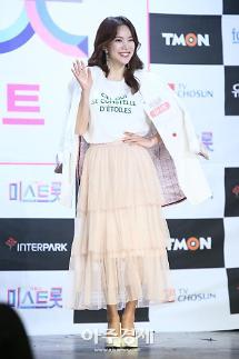 미스트롯 김나희 장도연 선배, 자랑스럽다고 응원 카톡…감동적