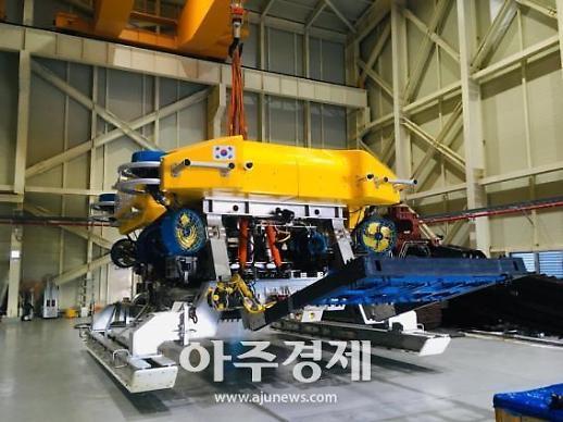 한국로봇융합연구원, 해저 케이블매설 로봇 14억 원 기술이전성과