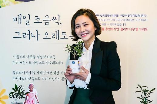 한국컴패션, 가버나움 특별상영회…추상미 전세계 수많은 어린이 고통