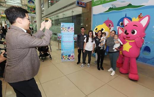 인천공항에서 핑크퐁과 아기상어 만나요