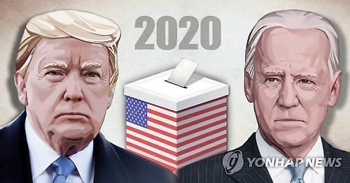 """바이든 """"미국의 핵심가치 위험에 처해 있다""""...2020년 대선 출사표"""
