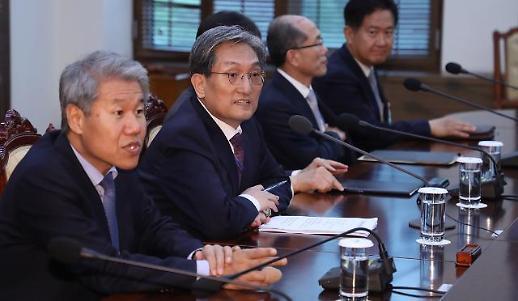 靑신임 공직자 재산공개…노영민 23억8400만원