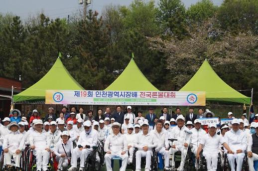 제19회 인천광역시장배 전국론볼대회 성료