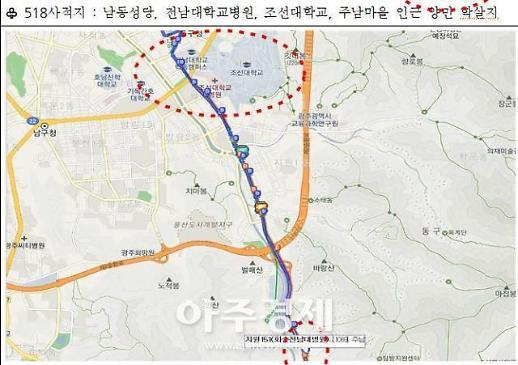 '대구 2‧28민주운동' 기념, 228시내버스 광주 누빈다.