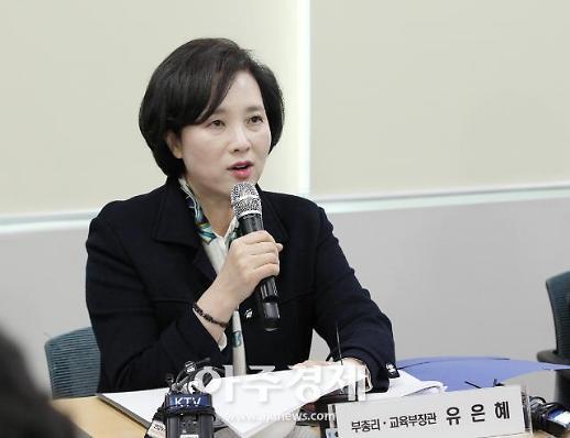 안전한 '아이돌봄' 위해 돌보미 검증 강화…아동학대시 5년간 활동 금지한다