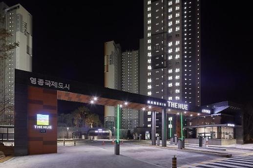 인천 영종하늘도시, 본격 입주 돌입…수도권 새 주거단지로 주목