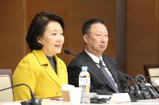 박영선 장관 유니콘기업 되기 위해 필요한 정부 지원 들려달라