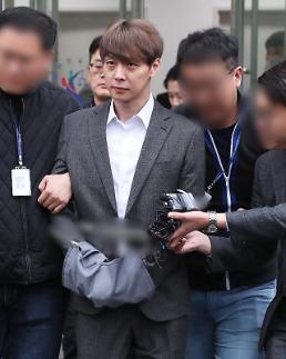 박유천, 수갑 차고 포승줄 묶인채 구치소 이동…구속여부 저녁 결정