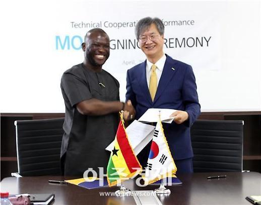 석유관리원, 아프리카 첫 진출…가나와 석유 품질관리 MOU