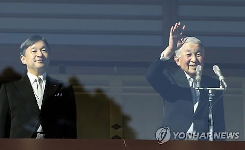 파란만장 日헤이세이 증시 종지부…닛케이 30년새 26%↓