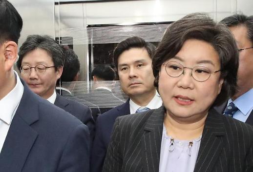 바른미래 의총 9명 참석…김관영, 사보임 복귀시키면 책임 안물어