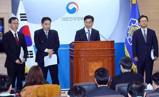 WTO 한국의 후쿠시마 수산물 수입금지 타당…韓 승소 최종 확정