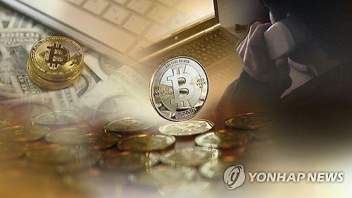 천만원대 비트코인 투자 사기 20대 법정구속…전력 수차례