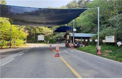 지리산 국립공원 천은사 통행료 30여년만에 폐지