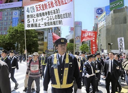 일본 천황제 폐지 집회 열려…반대파 대치 상황도