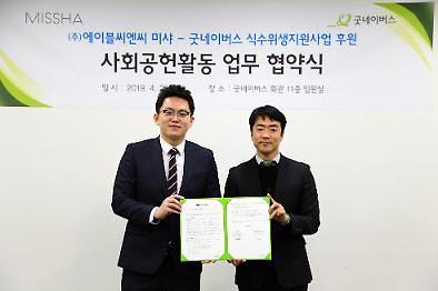 에이블씨엔씨, NGO 굿네이버스와 굿워터프로젝트 지원