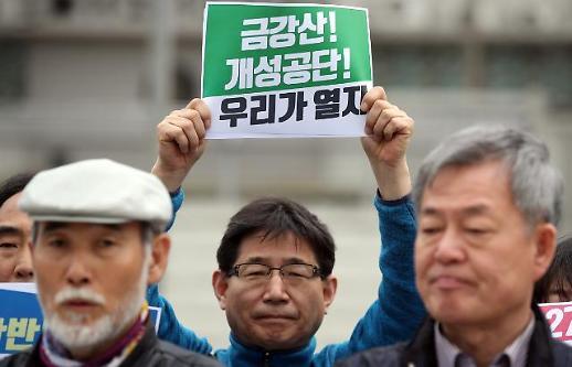 개성공단 기업인, 현정부 들어 6번째 방북 신청…국민 기본권 보장하라