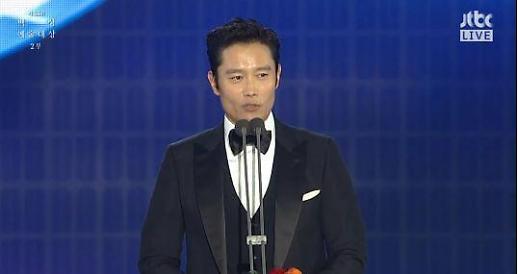 2019 백상예술대상 최고의 1분은? 최우수연기상 이병헌…대상은 김혜자