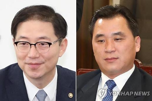 남북연락사무소 소장회의 10주째 불발…노딜 하노이 이후 감감