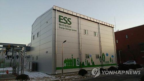 불가항력 재해 소실 신재생설비 복지지원 근거 마련…ESS는 적용 대상서 제외